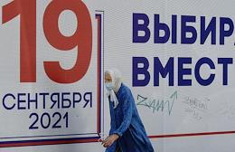 Election campaign in the streets of the city.