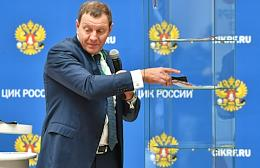 The ceremony of separating the voting encryption keys before the start of remote electronic voting and the presentation of the video wall where the video surveillance screens of the elections on the Unified Election Day are located at the Central Election Commission (CEC) of Russia in Moscow.
