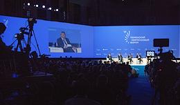 XII Tyumen Oil and Gas Forum (TNF) in the Tyumen Technopark.