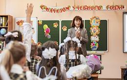 September 1 at a school in St. Petersburg.