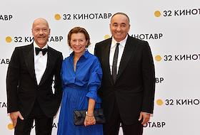 32nd Kinotavr Open Russian Film Festival. The first day. Opening ceremony at the Winter Theater.
