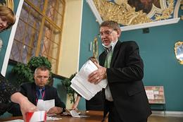 Elections of deputies of the State Duma of Russia of the eighth convocation and combined with them elections and referendums in the constituent entities of the Russian Federation.