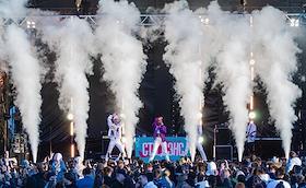 Singer Klava Koka performing at the STUDENS festival in St. Petersburg's 300th Anniversary Park.