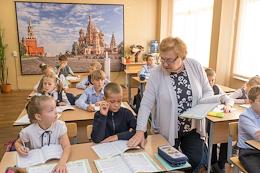 40th anniversary of school # 463 in St. Petersburg. St. Asafiev 7/2 letter a.