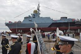 The ceremony of launching the Askold small missile ship into the water at the Butoma shipyard.