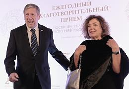 The 25th charity reception of the Russian Jewish Congress at the Barvikha Luxury Village concert hall.