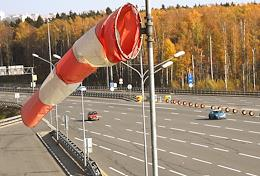 Genre photographs. The work of the toll collection point on the toll road M1 'Belarus' (bypassing Odintsovo).