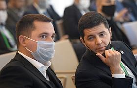 Russian Environmental Forum