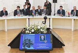 Meeting of the heads of security agencies and intelligence services of the CIS countries on the interaction of the Commonwealth special services in the field of ensuring security and stability in the Petrovsky Travel Palace.