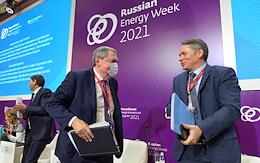 Forum 'Russian Energy Week' at the Central Exhibition Hall 'Manezh'.