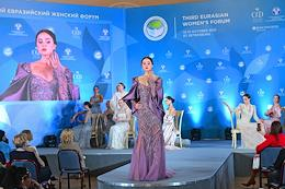 Third Eurasian Women's Forum (EWF). 1st day