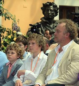 венгерское, потомки пушкина в наши дни фото властей
